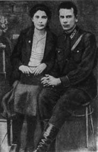 Уля Громова с братом Елисеем (Фото 1940 г.)
